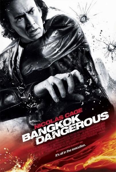 BAD-POSTERS-bangkok-dangerous-2008 (405x600)