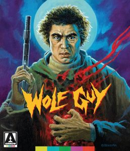 wolf-guy-blu-ray-cover