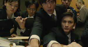 DVD-shin-godzilla-bureaocrats